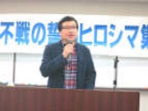 12・8不戦の誓い 広島集会2