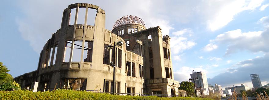 広島県原水禁・広島県平和運動センターは、核のない未来を訴えます。