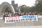 「1.27ネバダ・デー」核兵器廃絶を求める市民行動