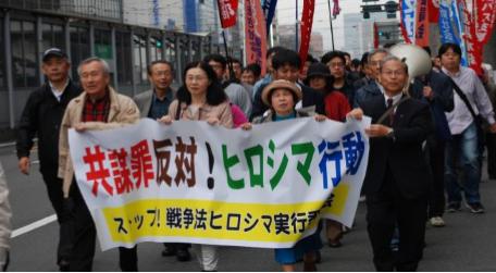 4・8 共謀罪法案反対!ヒロシマ行動 500人で集会後デモ