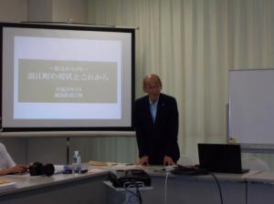 第二次福島原発事故被災地フィールドワーク実施