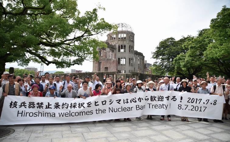 核兵器禁止条約採択・歓迎集会