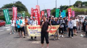 「非核・平和行進」