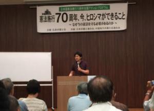 憲法70周年記念・広島アクション