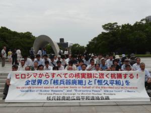北朝鮮の核実験抗議