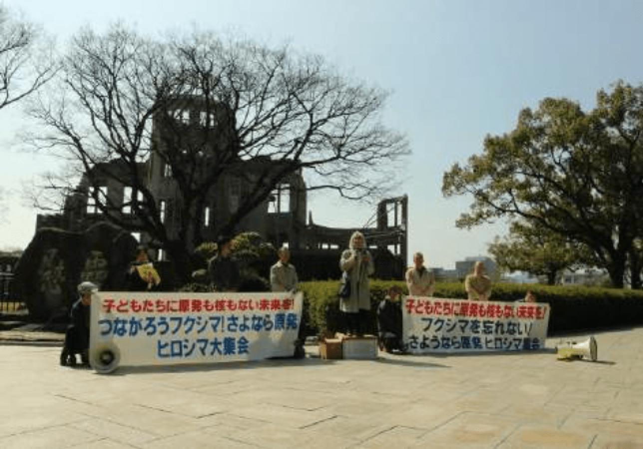「3.11 フクシマを忘れない!さようなら原発ヒロシマ集会」を開催
