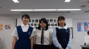 広島大会実行委員会結成